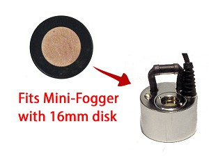 16mm Fogger Disk Replacement